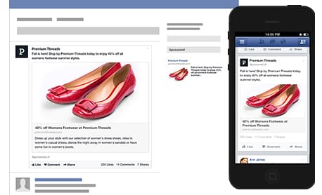 διαφήμιση facebook